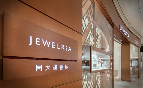 JEWELRIA, Shanghai Hongqiao Road Grand Gateway Plaza Branch