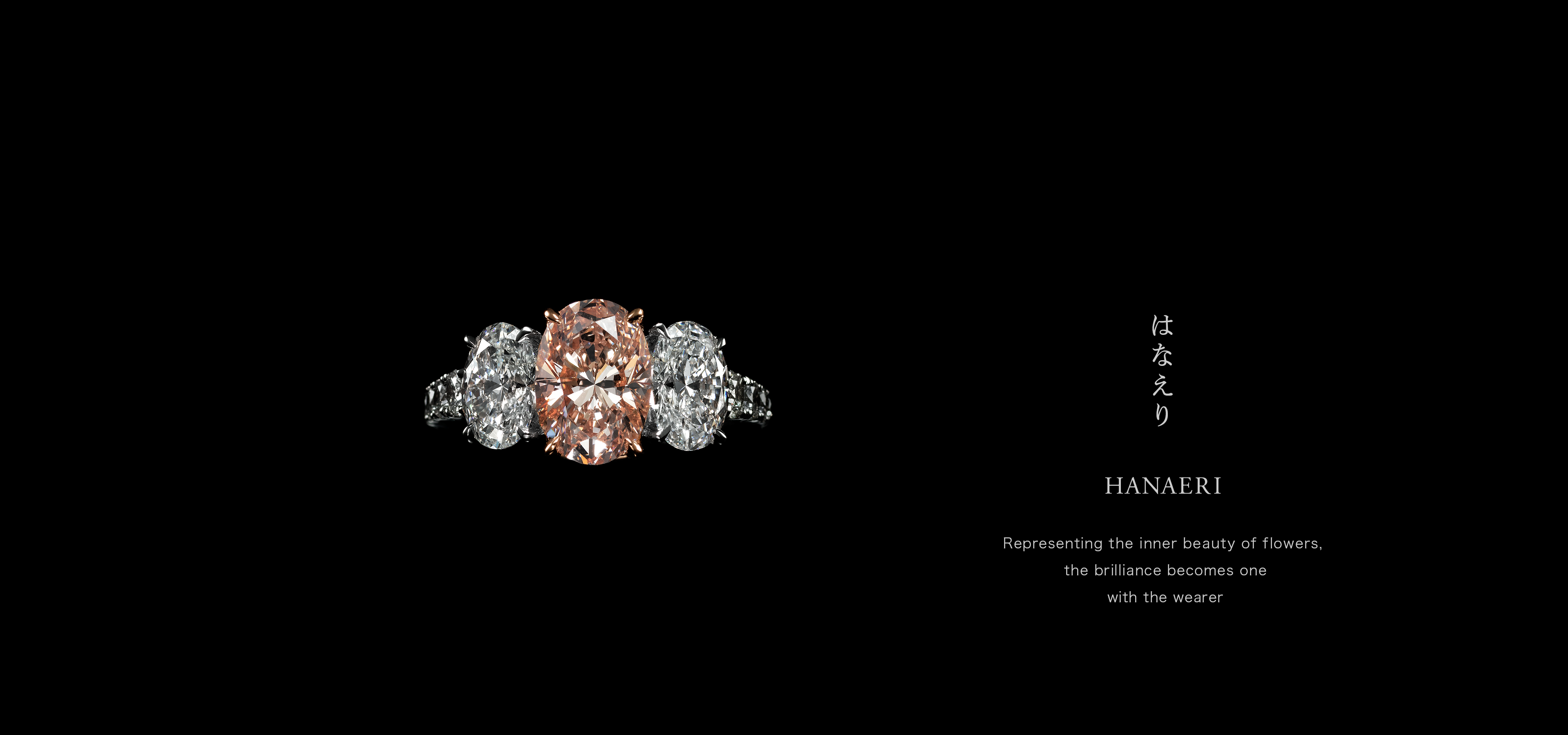 Hanaeri Representing the inner beauty of flowers, the brilliance becomes one with the wearer