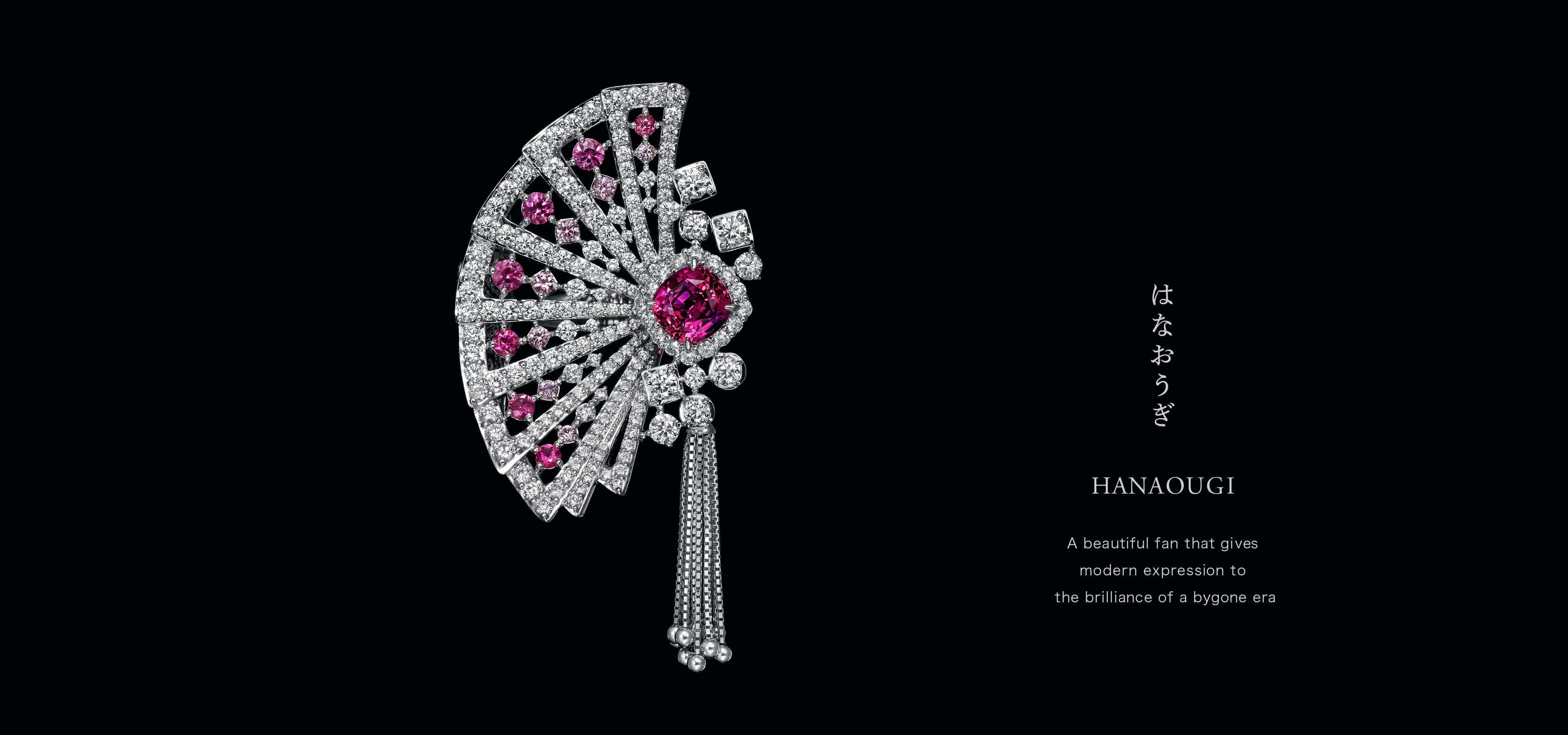 Hanaougi A beautiful fan that gives modern expression to the brilliance of a bygone era