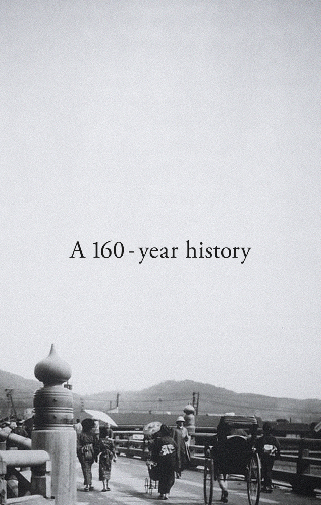 A 160-year history