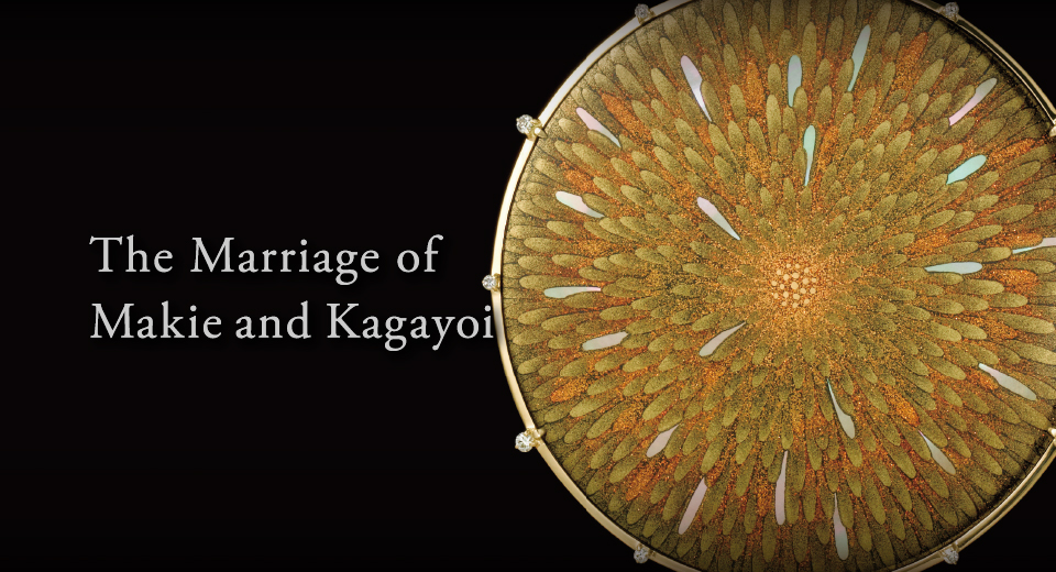 The marriage of Makie and Kagayoi