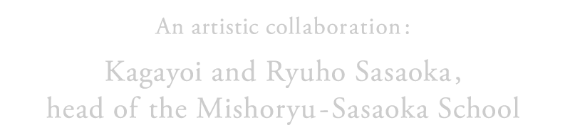 An artistic collaboration: Kagayoi and Ryuho Sasaoka, head of the Mishoryu-Sasaoka School