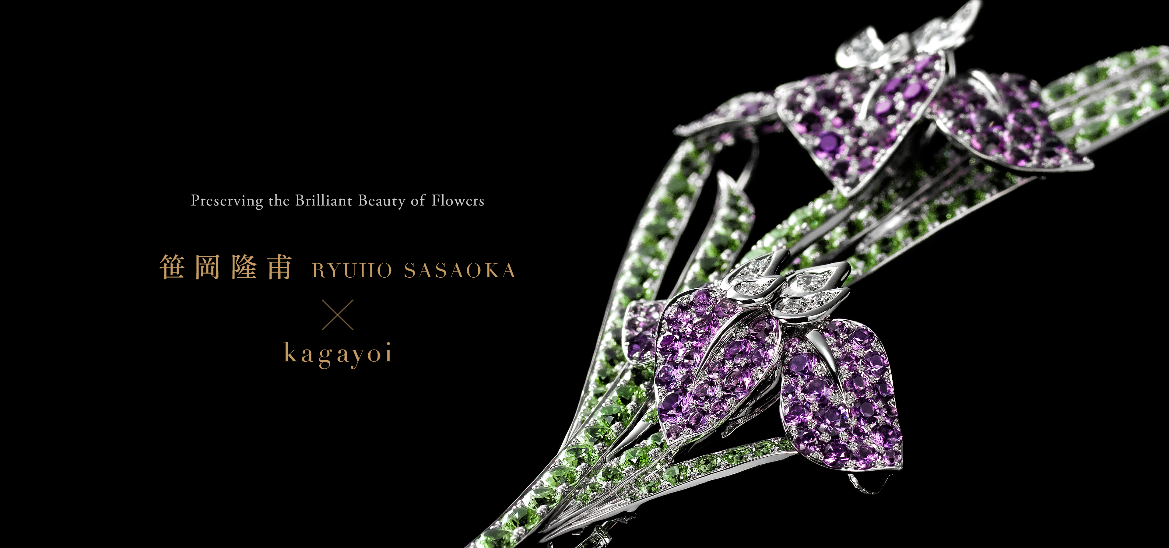 Preserving the brilliant beauty of flowers kagayoi and ryuho preserving the brilliant beauty of flowers kagayoi and ryuho sasaoka kagayoi izmirmasajfo Images